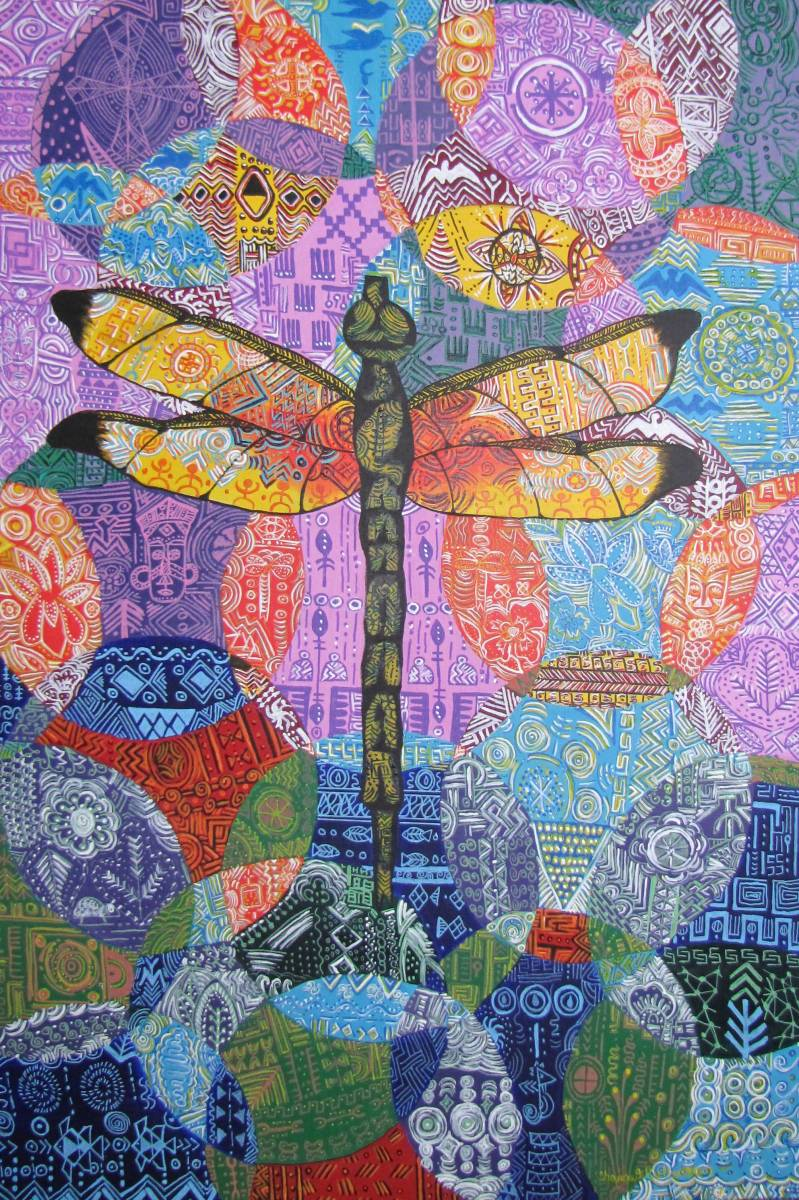 African-Textile-Study-Dragonfly